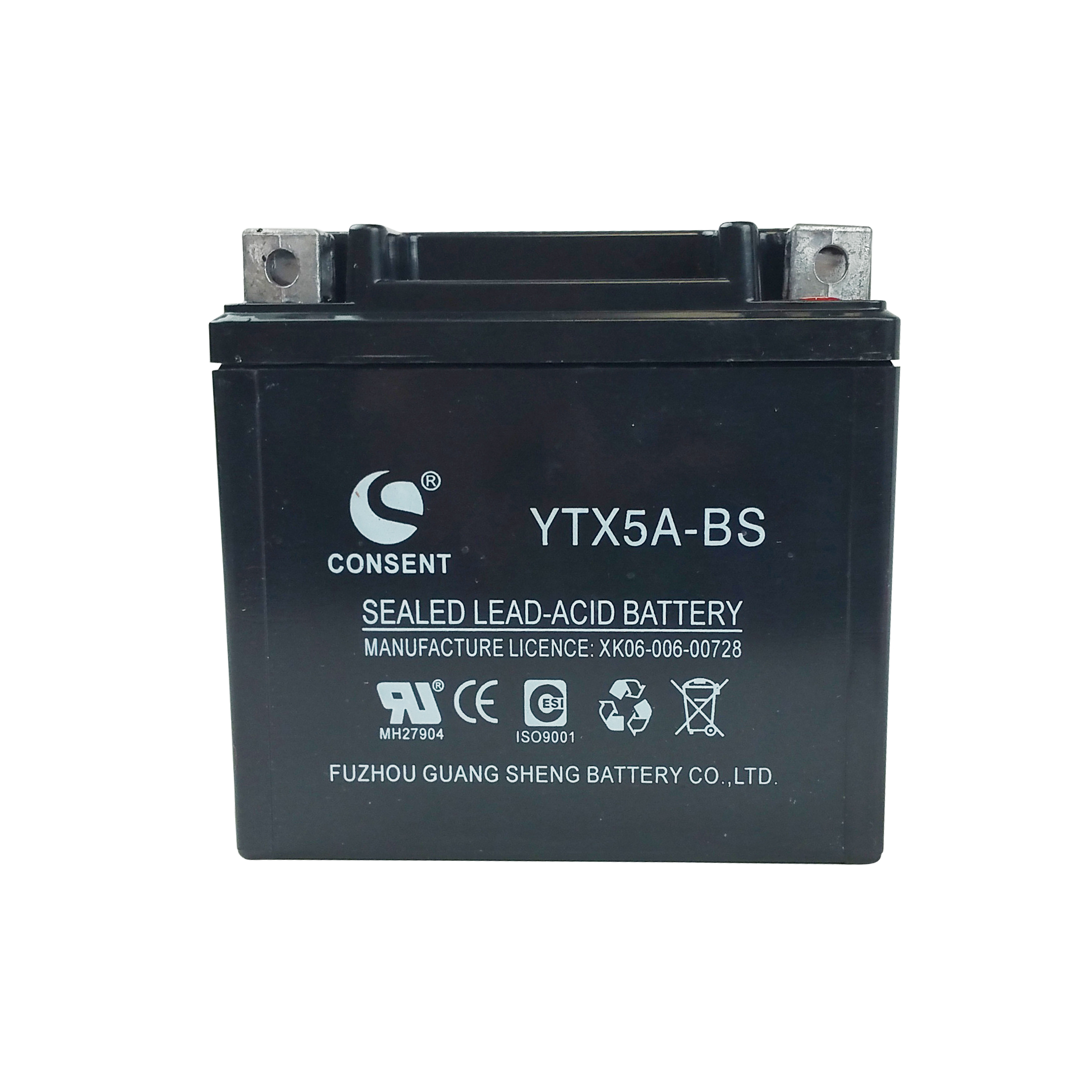 12V 5AH (QIXILANG) SEALED BATTERY (L:112MM H:116MM W:69MM)
