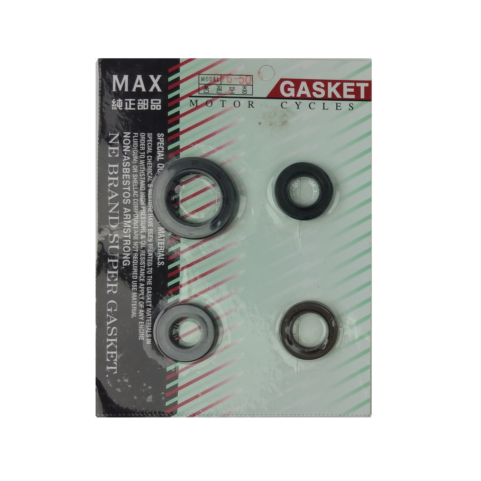 Oil Seal Kit, 50cc GY6 50cc QMB139 Engine